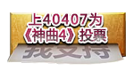 40407网页游戏